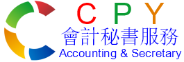 CPY Accounting & Secretary Services