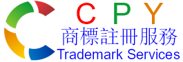 CPY Trademark Services
