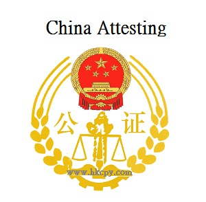 China Attesting Services