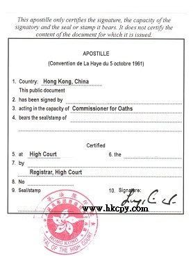 Hong Kong High Court Apostille Service