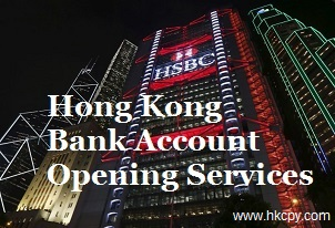 Hong Kong Bank Account Opening Services