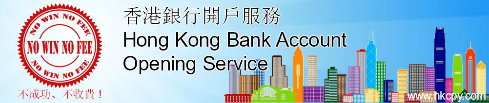 Bank Account Opening Service