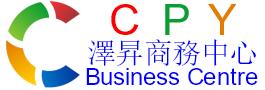 CPY 泽昇商务中心