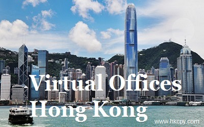Hong Kong Virtual Offices Services, 香港虛擬辦公室服務